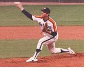 Photo of Texas Ranger pitcher and CEO Nolan Ryan